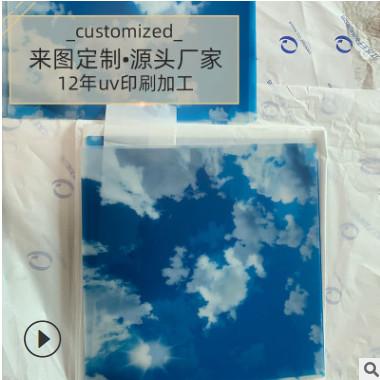 工厂定制喷绘PVC标识牌一站式定制成品折弯贴背胶来图定制UV喷绘