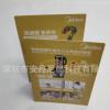 深圳厂家供应高品质PVC台卡 广告展示立牌 异形弯折牌