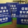 深圳厂家直销pvc材质收银台专用三角立牌2.0mm厚