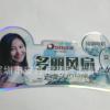 深圳厂家低价供应PVC机身贴 桌贴 二维码打码贴
