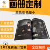 廊坊画册印刷宣传册定做画册印制设计制作公司企业手册产品图册