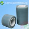 0.05MM厚度低粘 防静电吸附力 电子产品表面专用PE抗静电保护膜