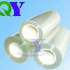 广东专业屏幕保护膜生产厂家直销 多层防刮耐磨硅胶透明PET保护膜