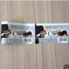 塑料彩印复合膜/食品包装复合膜/bopp包装复合膜/食品级复合膜