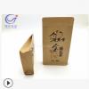 沧州精彩包装/彩印复合牛皮纸拉链袋/食品包装牛皮纸拉链袋