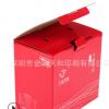 深圳厂家定制彩盒展示盒包装盒开窗扣底盒餐具彩盒电子产品彩盒
