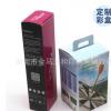 彩盒定制 卡坑盒 双插盒 扣底盒 自主品牌个性定制包装