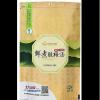 厂家批发制定广告自封口袋 塑料包装密封袋 三边封食品拉链口袋