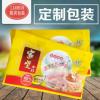 厂家定制食品包装袋 水饺袋彩色印刷水饺包装袋塑料袋批发