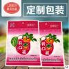 开口杏核350g包装袋 休闲零食自立包装袋可定制印刷logo食品袋