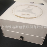 上海雅达斯包装印刷有限公司