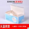 印刷厂家定做盒子口罩纸盒白卡纸彩盒中英文口罩包装
