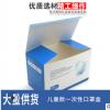 一次性口罩包装白卡纸盒 厂家定制N95口罩包装盒定做