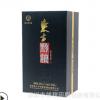厂家专业定制高档白酒包装盒 贵州茅台酒纸盒高端酒礼盒定做