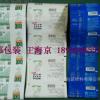 食品塑料袋薯片干果卷膜定制 亚光OPP/PET镀铝纯铝包装膜促销