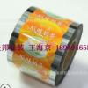 供应复合膜 自动包装卷膜PE PET铝箔膜 咖啡奶茶包装膜 支持定制