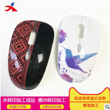 专业提供配套代工 ABS塑胶鼠标水贴纸 来图定制彩色丝印水印纸