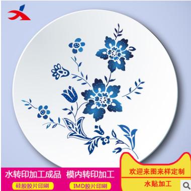 陶瓷花纸 餐具水贴纸加工厂家 来图定做陶瓷摆件水转印成品加工