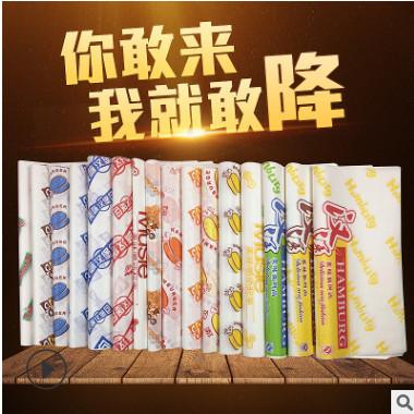 厂家批发淋膜汉堡纸 食品防油纸 鸡肉卷包装纸 托盘垫纸定制LOGO