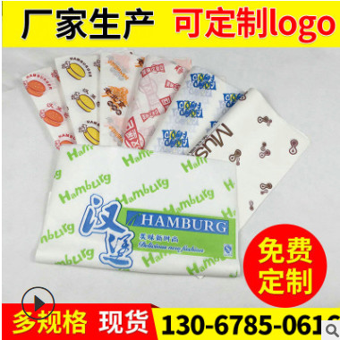 厂家提供 环保汉堡纸加工 一次性食品汉堡纸 食品包装淋膜纸