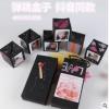 厂家定制网红抖音盒惊喜弹跳盒创意DIY手工相册礼物盒生日礼物盒