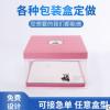 厂家定制6寸pvc生日蛋糕盒 透明千层蛋糕盒开窗烘焙包装盒可印log