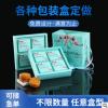 厂家定制食品包装盒高档包装盒创意产品包装盒设计印刷月饼包装