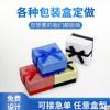 珠光粉礼品盒长方形天地盖礼品包装盒创意礼物盒首饰产品礼盒定制