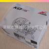 PVC盒子 手提透明包装盒 家居用品包装