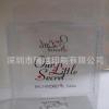 PVC透明胶盒折盒 书签封套 透明文件夹