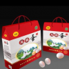 供应鸡蛋纸箱、彩箱、彩盒、瓦楞纸箱