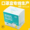 彩盒kn95口罩盒英文包装定制儿童口罩纸盒一次性口罩包装盒子定做