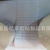 【生产厂家】一防三防热敏纸标签,防水热敏纸标签,彩印热敏纸