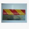 厂家生产货车尾部红黄斜纹反光标志板高强级反光膜不干胶贴纸