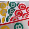 厂家直销 定制黄A绿B红C工程级反光膜圆贴,亚克力反光膜标贴
