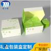 礼品盒包装盒彩盒定制定做瓦楞小纸盒 定做纸盒包装礼品包装盒