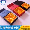 饰品首饰礼品包装盒定制 盒子定做 彩盒纸盒 包装盒定做 礼品盒