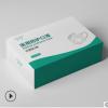 厂家定制一次性防护口罩纸盒白卡纸口罩包装盒定制 可印制logo