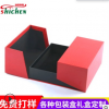 厂家定制礼盒翻盖盒 精美礼品盒特种纸翻盖纸盒加工定做批发