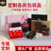 厂家专业印刷女士化妆品彩盒硬纸盒高端包装盒定制伴手礼品盒批发