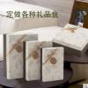 包装盒定做礼品盒定制高档彩盒纸盒设计印刷水果包装盒小批量订做