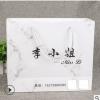 厂家直销服装手提袋 白卡纸礼品购物纸袋 化妆品包装袋定制