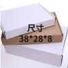 厂家直销38*28*8特硬白色飞机盒纸箱批发纸盒定做印刷纸板箱包邮