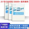 嘉兴印刷厂宣传册定做画册定制产品说明书精装样本图册印刷加工