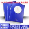 南通印刷厂骑马钉画册说明书定制企业宣传册定做印刷加工产品样本