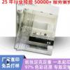 印刷厂精装画册说明书定制加工产品样本企业宣传册定做印刷上海