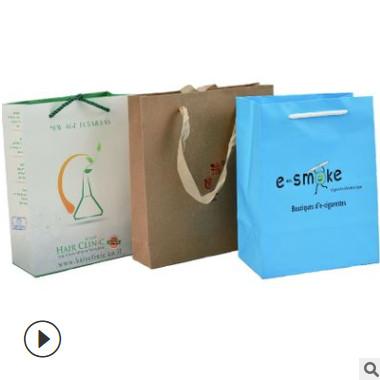 定制各种手提袋纸袋 设计LOGO白卡纸礼袋 牛皮纸袋定做手提纸袋