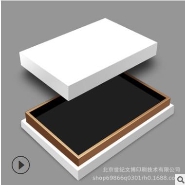 伴手礼盒定制 多色手表化妆品首饰彩盒硬纸盒 年货通用礼品包装盒