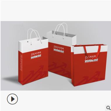 免费设计LOGO白卡纸礼袋 礼品服装定制纸袋 各种手提袋纸袋定制