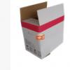 东莞纸箱 厂家加工定制 白色加硬纸箱 高材质包装纸箱